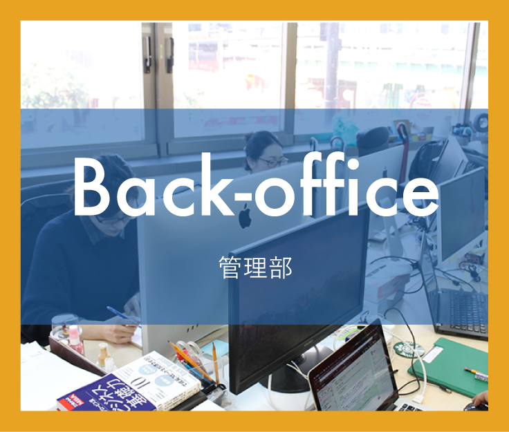 team_backoffice